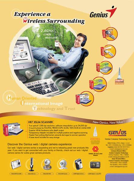 Dubai computer trading companies